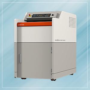 Fragmentadora de Papel Kostal 11410 – Partículas – Cesto 150 litros – Uso Industrial